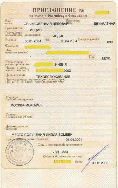 Work Visa for Egypt citizens